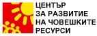 logo-hrdc-one