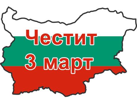 3mart_3
